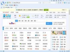 搜狗高速浏览器 V3.2e 正式版