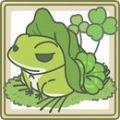 旅行青蛙中文版 1.1