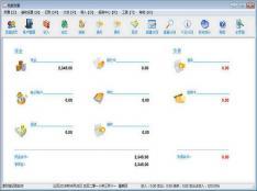 家财宝记账软件 V5.0.0.620