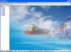 易流专线货运物流软件 V12.07 网络版
