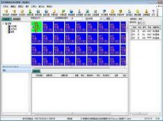 财易桑拿洗浴管理软件 V3.21
