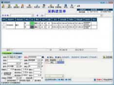 管友服装销售管理软件 V2.88 零售版