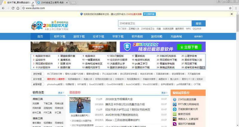 谷歌浏览器(Google Chrome) V26.0.1410.43 稳定版