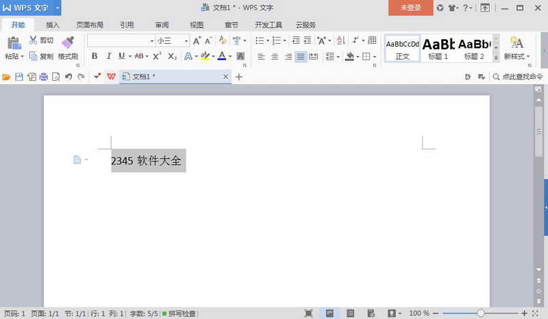 EXCEL 2010 简体中文版 WPS 软件界面预览