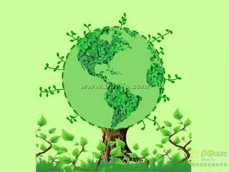 软件下载 源码素材 模板素材 绿色地球环保主题ppt模板下载