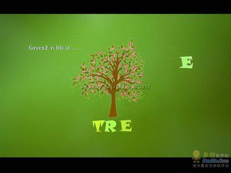 软件下载 源码素材 模板素材 绿色树木ppt模板下载