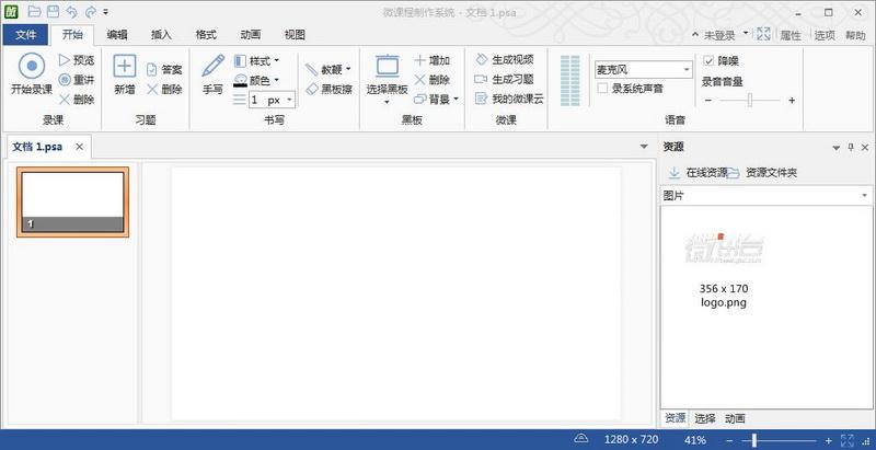 统 V2.0.513官方免费下载 正式版下载