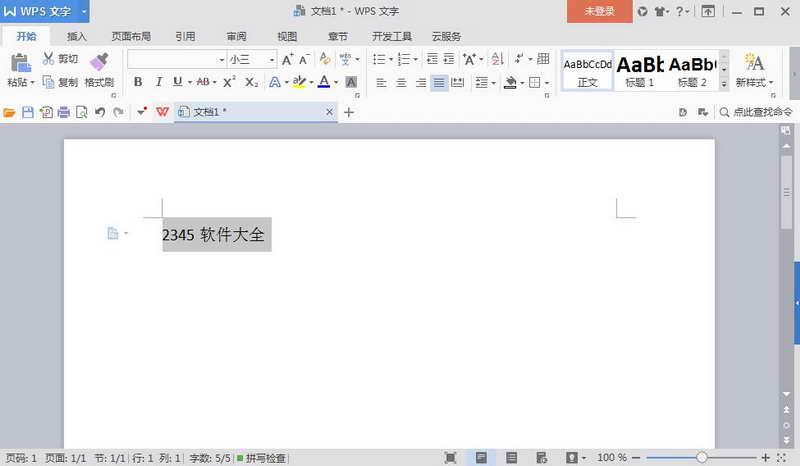 金山最新版 WPS Office 2012个人版 V8.1.0.3238