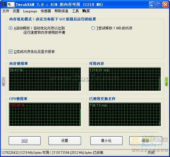 TweakRAM V7.0 Build 01.10 简体中文版