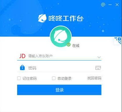 网络游戏代理ip加速器 网络游戏代理ip加速器v2.87免费下载 ...
