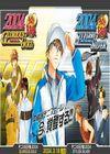 网球王子2004光荣之金中文版