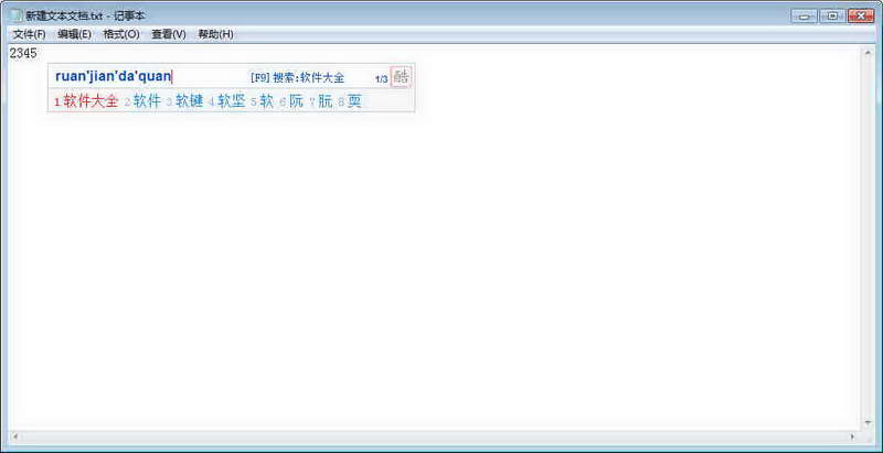 ip加速器 网游加速器软件 ip加速器 网游加速器软件 2013免...