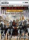 罗马帝国:皇帝