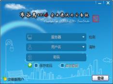 布谷鸟2012 V10.10