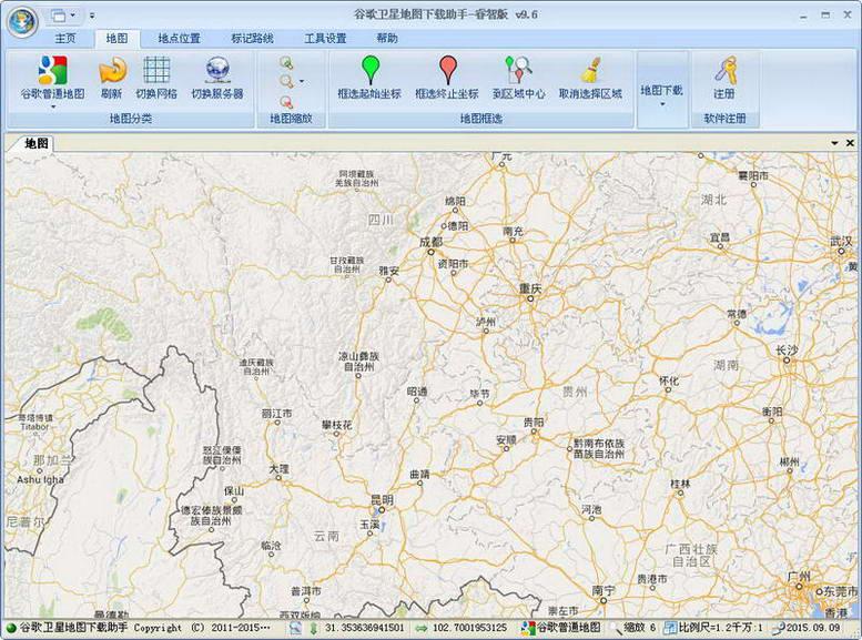 谷歌地图下载助手 软件截图