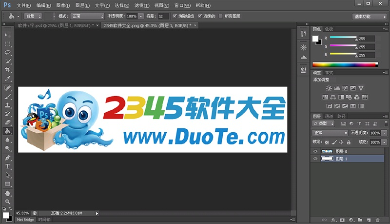 Adobe Photoshop CS6 PS 软件界面预览