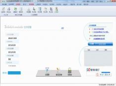 百策早教管理(协同办公)系统单店版 V6.01