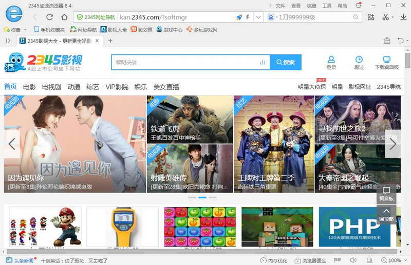 手机看岛国用什么软件 手机看日本爱情动作片app推荐下载