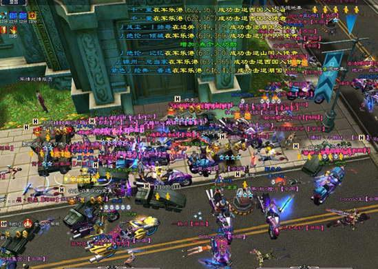 网络游戏 巨人下载  v20121127r1 游戏语言:中文 游戏类型:网络游戏