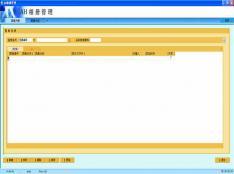 AH相册管理系统 V3.55