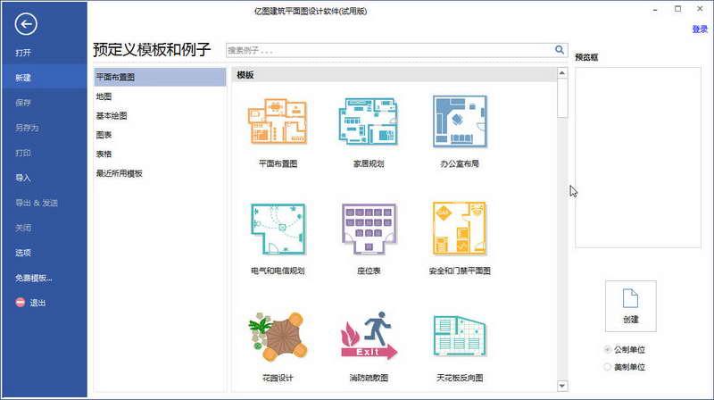 网易电竞平台 V1.0.74 官方版