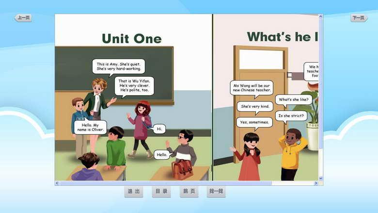 人教版pep小学五年级上册英语点读软件高清图片
