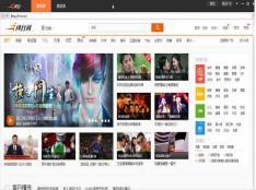 风行网络电视 V2.6.6.10 官方正式版