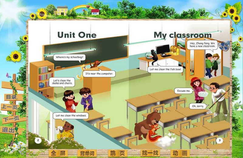 人教版pep小学四年级上册英语点读 软件截图高清图片
