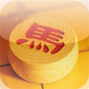 iPhone上最好的中国象棋游戏之一。功能:- 4个可选电脑难度,电脑智能目前iPhone上最好,且运行速度最优化。- 电脑和人可选红棋先行。- 棋局自动存取。- 支持人人对...