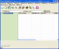 MY文档管理器 V6.04