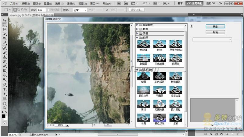 Adobe Photoshop CS5 (PS) 官方中文正式原版