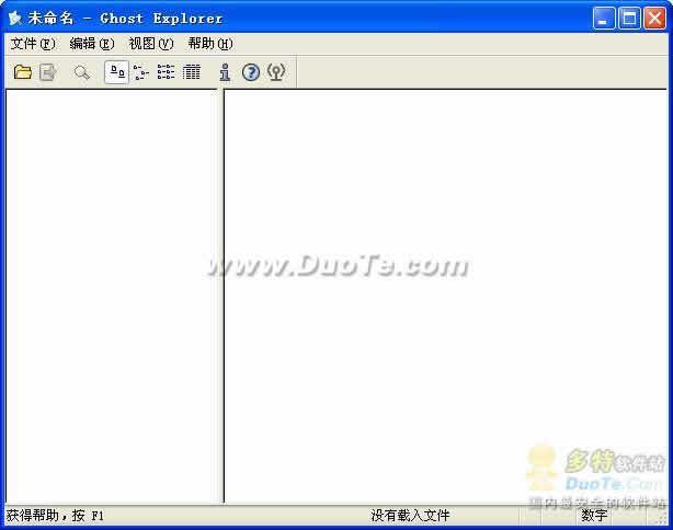 Symantec Ghost Explorer V11.5.1.2266 汉化版