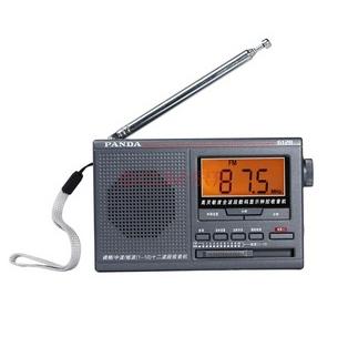 熊猫(panda)6128 高灵敏度十二波段 数码显示钟控全波段闹钟 收音机