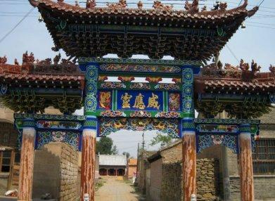 杨家城位于榆林市神木县