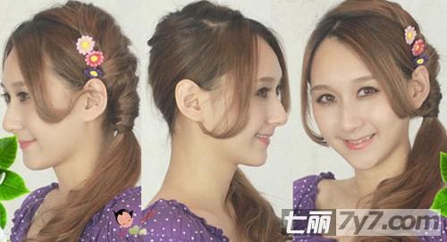 直发怎么扎头发好看 迷人侧边直发发型扎法步骤图片