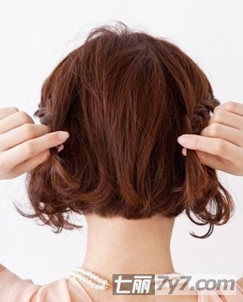 韩式短发编发图解 短发也可以玩花样