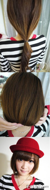 简单挽发两步速成 一分钟长发变短发图片