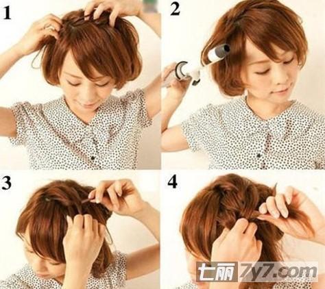 短发发型编发扎法 日系萌系妹子显瘦法-短发发型-美容