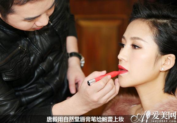 美容 流行彩妆