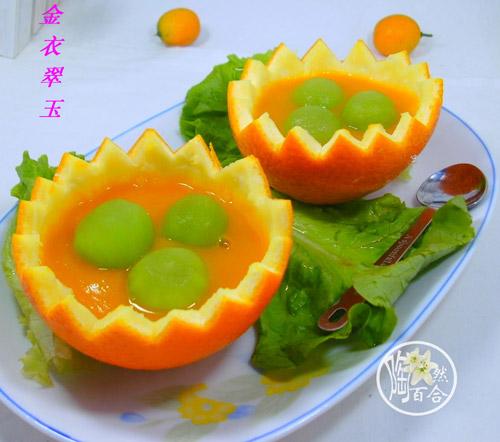儿童-儿童菜谱-儿童菜谱大全-做法大全-2345.com