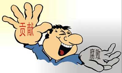 动漫 卡通 漫画 设计 矢量 矢量图 素材 头像 398_240