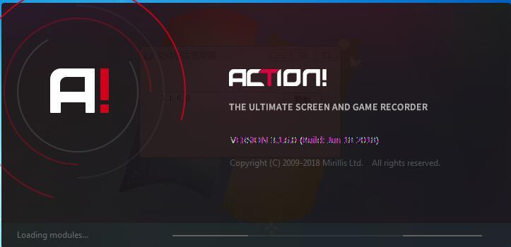 Mirillis Action(屏幕录像软件)下载
