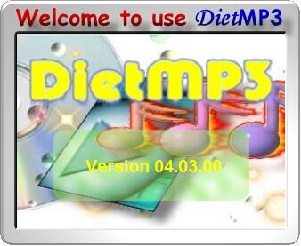 DietMP3下载