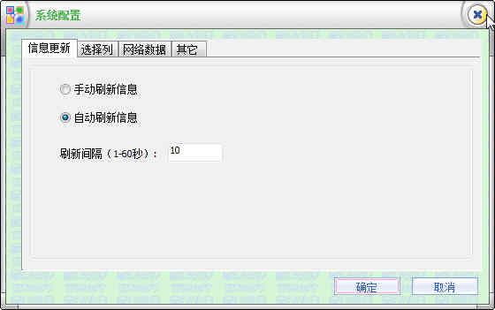 意天Windows助手(Windows Assist)下载