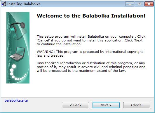 Balabolka Portable (text to voice)] Balabolka Portable (text