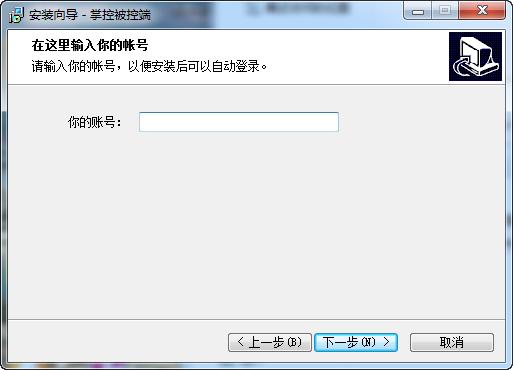 掌控局域網監控軟件下載