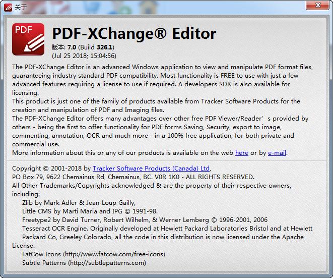 PDF编辑器(PDF-XChange Editor)下载