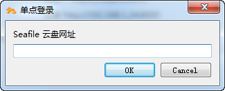 Seafile客户端下载