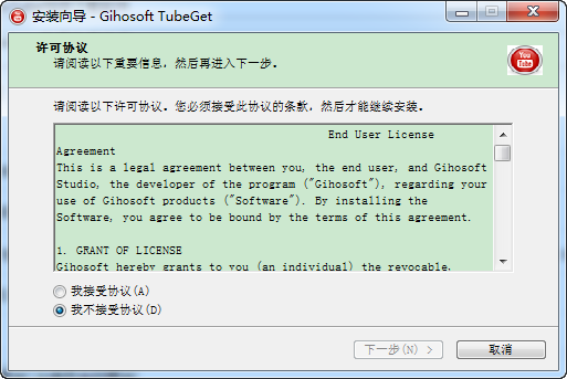 Gihosoft TubeGet(YouTube下載器)下載