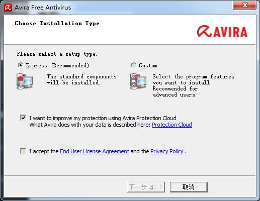 小红伞免费杀毒软件(Avira AntiVir Personal)下载